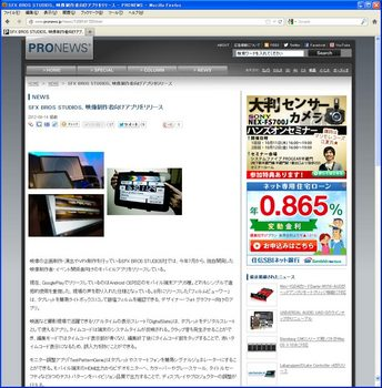 pronews.jpg