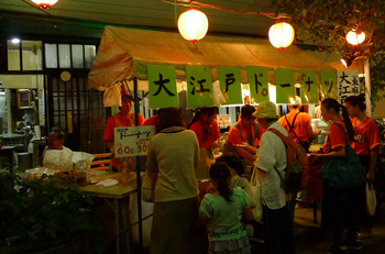 kakashi2012_02.jpg